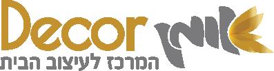 לוגו תבניות אומן